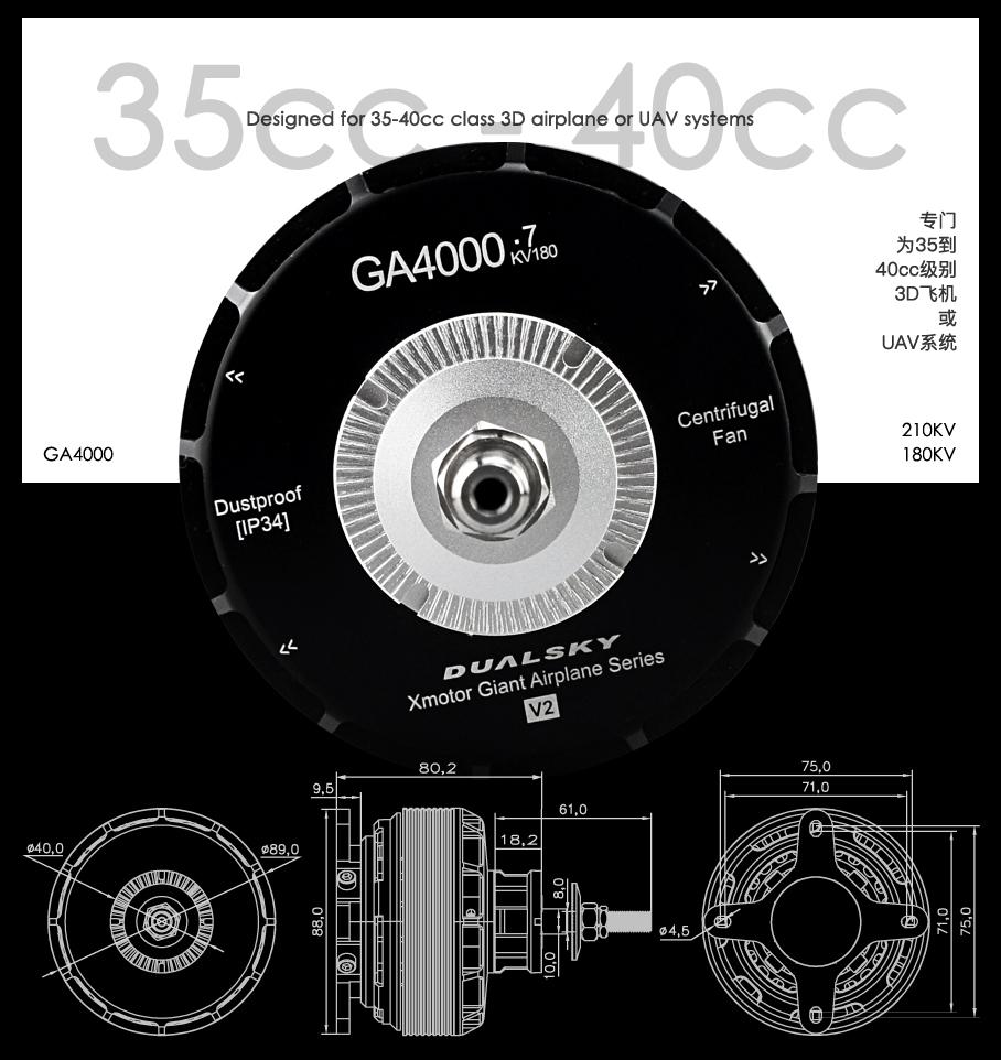 Dualsky GA4000.7 Xmotor