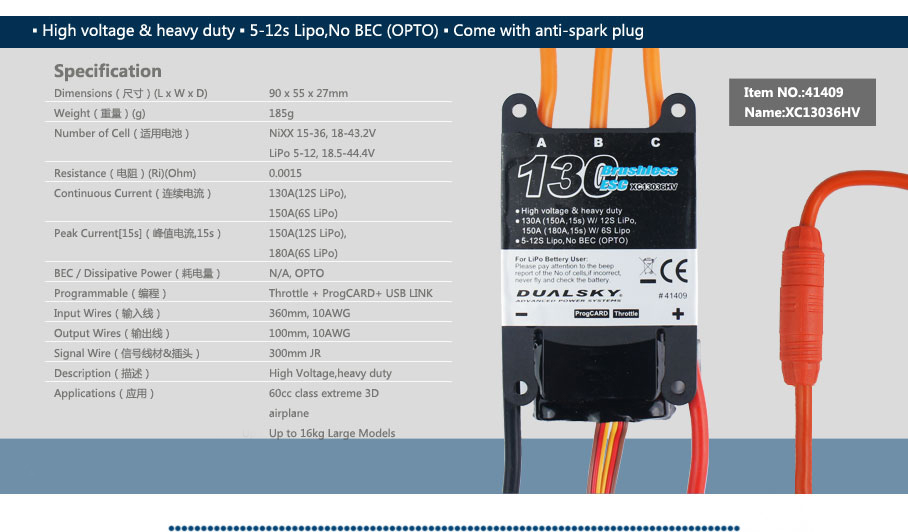 XC13036HV ESC Specifications