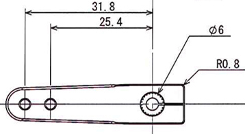 Heavy Duty Servo Horn S1 (1.25in)