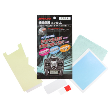 JR Propo LCD Screen Protector G (XG6)