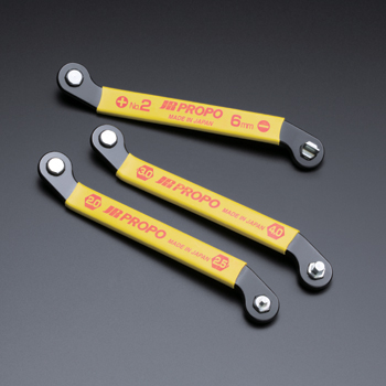JR Propo Thin Offset Hex Wrench Set