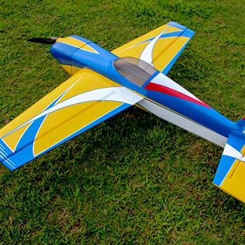 Pilot-RC Laser (Blue/Yellow/White - Scheme 06)