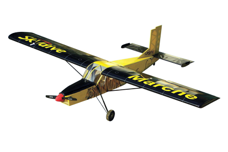 VQ Model Piltatus PC-6 Tiger Version