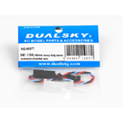 Dualsky SE-150 HD Servo Extension Lead (150mm)
