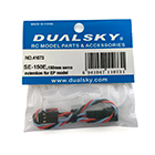 Dualsky SE-150E Servo Extension Lead (150mm)