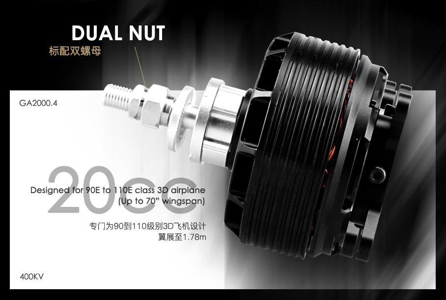 Dualsky GA2000.4 Xmotor