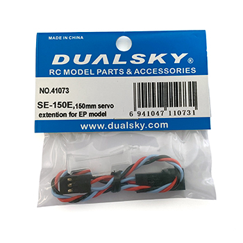 Dualsky Servo Extension Leads