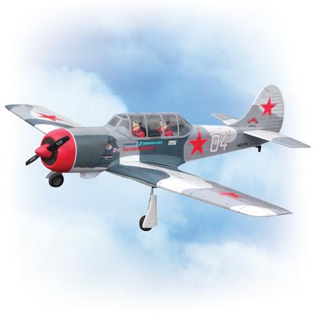VQ Model Yak-52 ARF