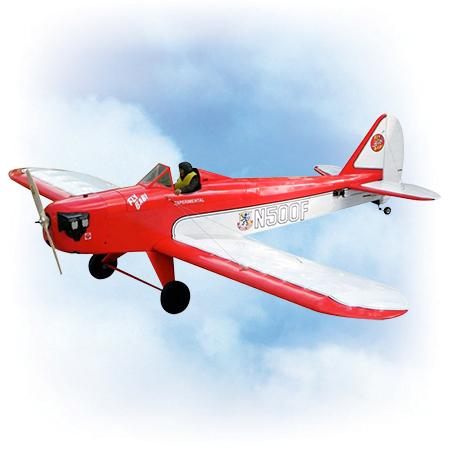 VQ Model Fly Baby 20cc Version